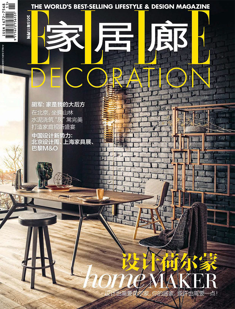 covernovembre2015_blackandmetal_china