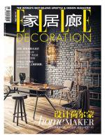 covernovembre2015_blackandmetal_china_new