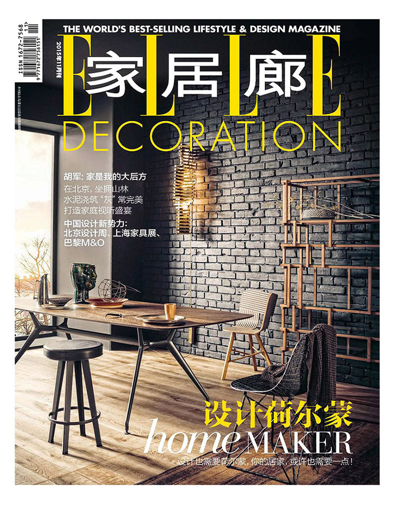 covernovembre2015_china_cover out