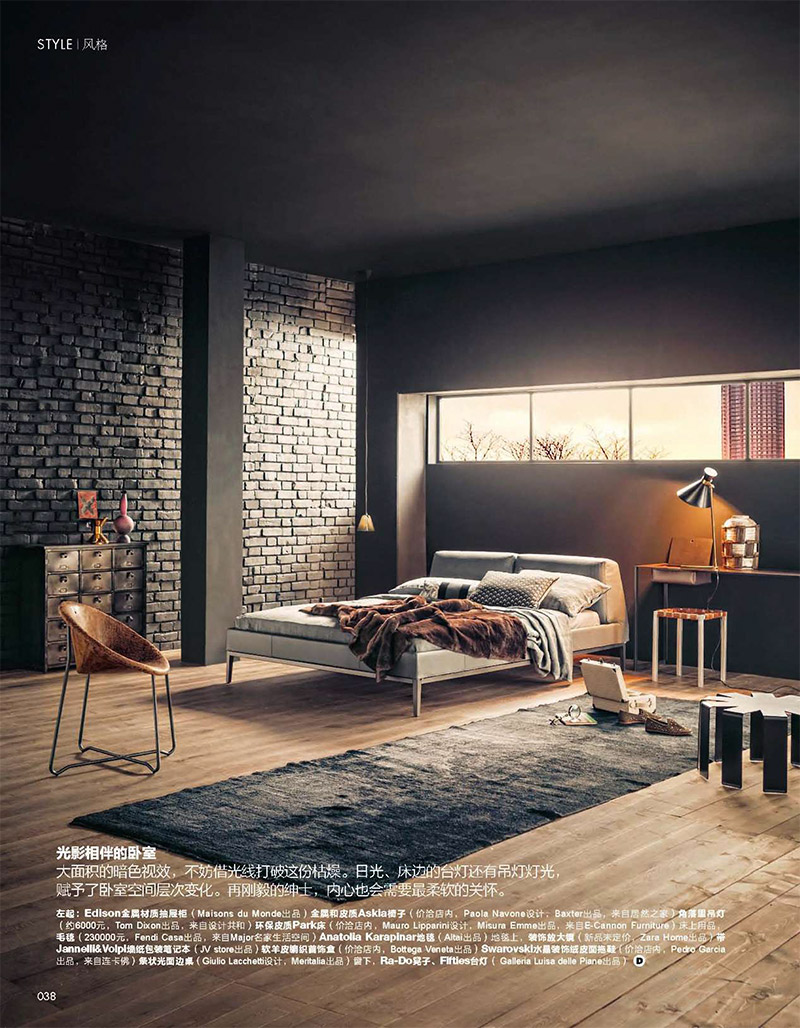 elle decoration China_4